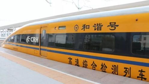 """中国最神秘的高铁,一天只发一趟只坐4人,被称为""""高铁黄医生"""""""