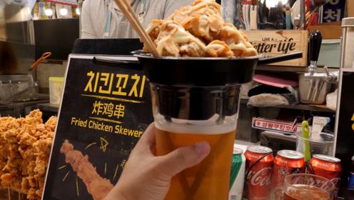 """韩国正宗的""""炸鸡啤酒"""",上层炸鸡下层啤酒,这吃法简直不要太爽"""