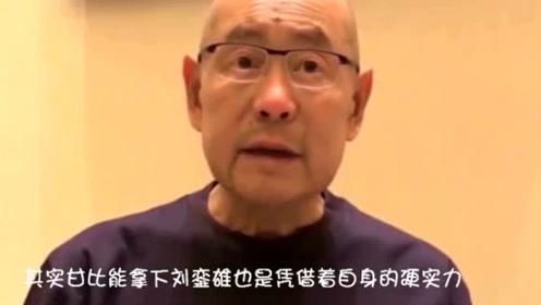68岁刘銮雄花3亿换肾,瞬间年轻10岁,有钱命都能续