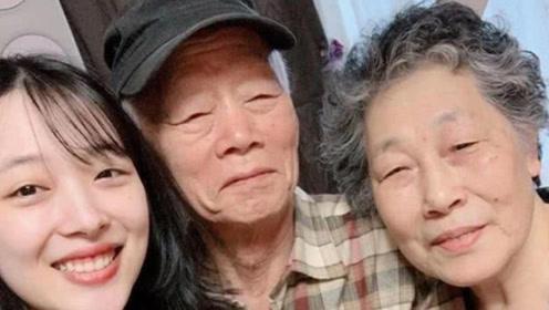 崔雪莉的家人又出事了 奶奶悲伤过度住院爷爷高血压诱发心脏病
