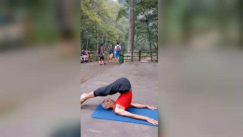 67岁大爷高难度瑜伽动作 网友看完自愧不如