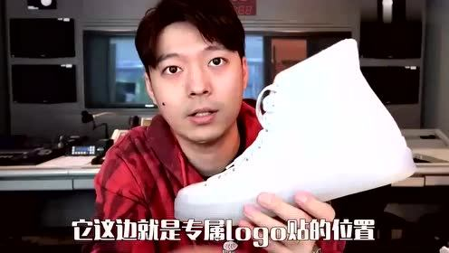 球鞋开箱:我提前10天拿到张艺兴 匡威联名球鞋!兴迷在哪里?