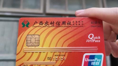 人民日报来信调查:广西村医的这笔补助款去哪了?