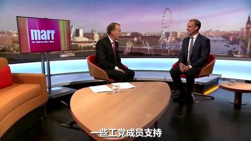英国各部长:放心吧!已经有足够的选票 一定能按时完成脱欧!