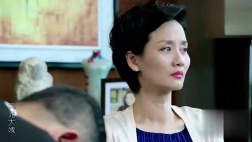风光大嫁:宁夏送亲子鉴定,父子终相认,赵志伟跪倒在刘兰芝面前