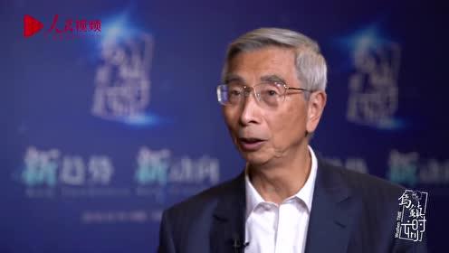 乌镇时刻|倪光南:互联网行业呼吁新变革