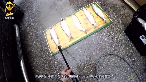 水也能变成锋利的刀,不仅能切水果,还能拿来刮鱼鳞