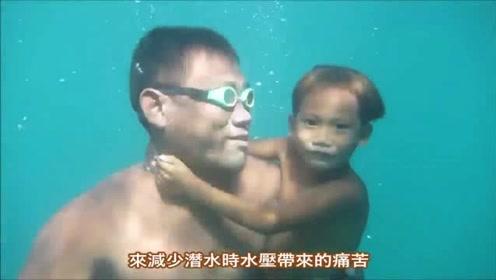 世界上最后一个海上游牧名族「巴瑶族」