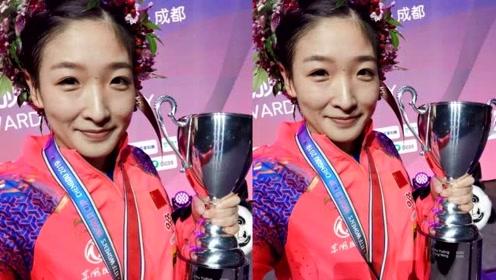 史上首位!刘诗雯成乒乓球世界杯五冠王,福原爱发文恭喜好友