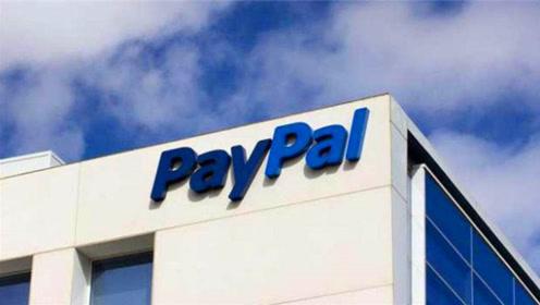 支付巨头Paypal进入中国!强龙会压过地头蛇吗?阿里和腾讯如何应对?