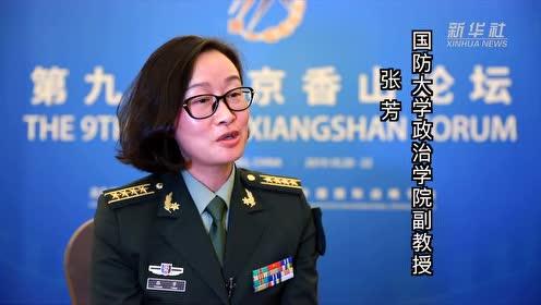 张芳:在与世界关系的变化中 中国军队完成的三大命题