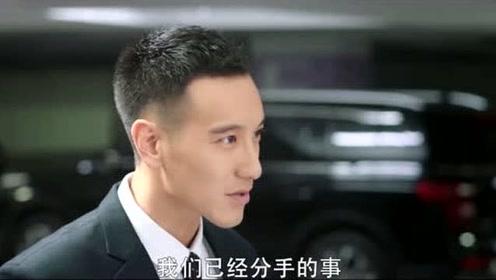 《没有秘密的你》分手一年还要瞒着父母, 顾思语对张孝阳还有爱?