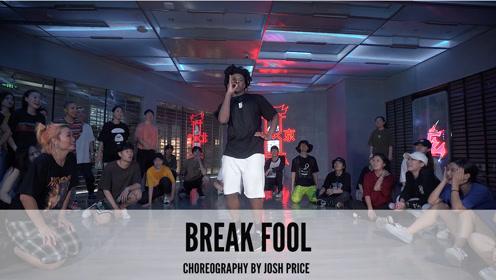 SINOSTAGE舞邦 Josh课堂视频Break Fool