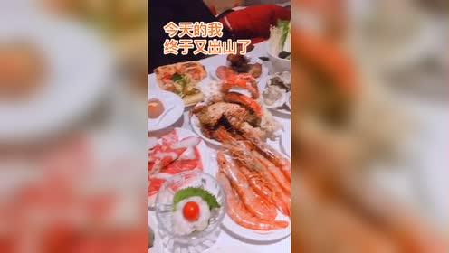 大连美食打卡!我第一次见到福利这么好的海鲜自助!你知道吗?!