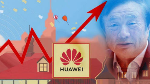 高通最具实力的竞争对手来了:华为宣布向外国企业开放出售芯片!