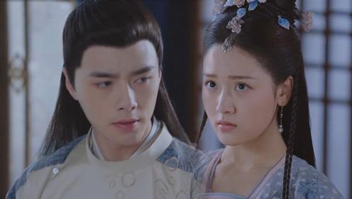 《明月照我心》傲娇王爷和俏公主又亲亲了,不说好只是契约婚姻吗
