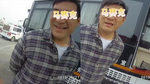 男子冒用他人驾驶证虚报年龄,交警被逗笑:你长得像30岁?