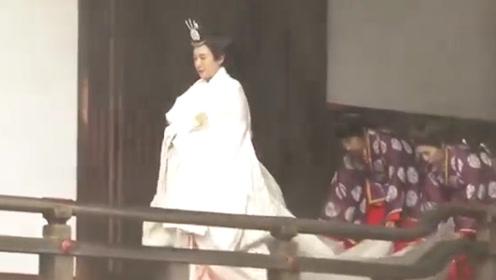"""日本天皇德仁即位大典在即 皇后雅子梳着""""大锤发""""在宫中三殿行礼"""