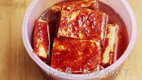 豆腐的特色吃法,不炒不凉拌,比豆腐乳还好吃!