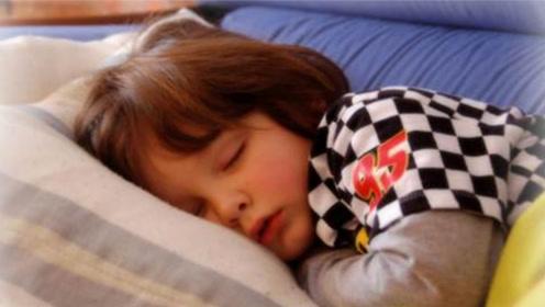 哄孩子睡觉太困难?教你一招,3分钟就能让孩子快速入睡