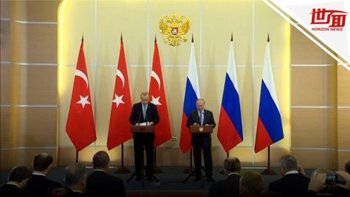 """再停火150小时!美国前脚走俄罗斯后脚与土耳其达成""""历史性协议"""""""