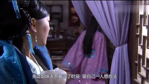 皇上选妃美女如云,唯有她不戴一件首饰素雅,皇上第一眼就沦陷了