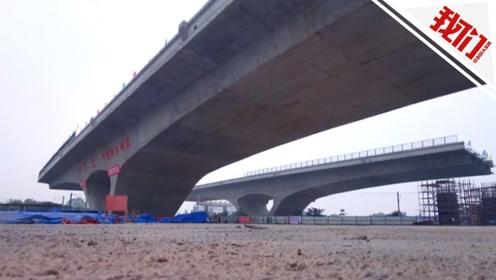 """中国首例双V构转体桥:高空跳起""""二人转"""" 总重达30000吨"""