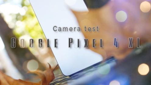 谷歌Pixel4XL相机测试,虽然后置只有双摄,但能给大家带来惊喜吗?