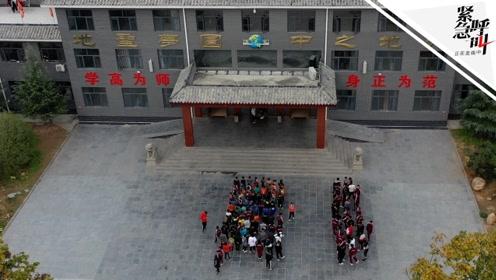 """紧急呼叫丨河南""""黑武校""""乱象调查:13岁学生被同学打伤致死"""