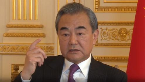现场!王毅坚定发声:要葬送香港发展繁荣的企图绝对不会得逞