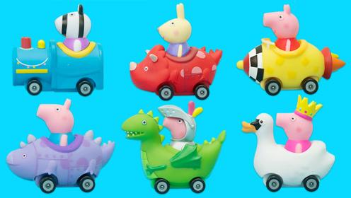 小猪佩奇6款迷你角色车玩具