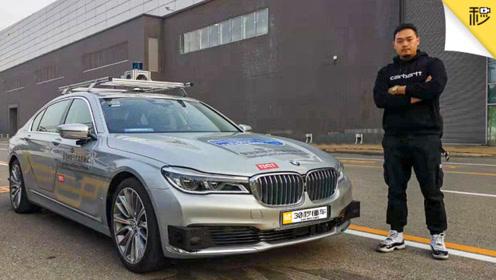 BMW真正为驾驶员解放双手 场地体验L4级自动驾驶