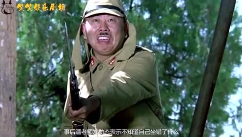 潘长江事件再度恶化,无奈道歉不知做错什么,网友:做人要善良!