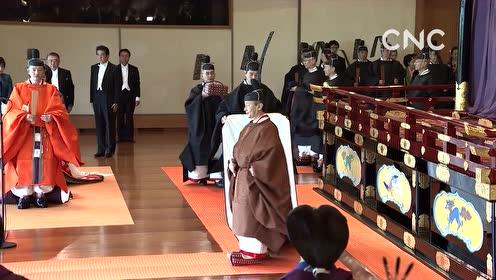 AI合成主播│日本天皇正式宣告即位