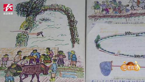老人17年写下百万字自传,手绘插图记录长沙变化