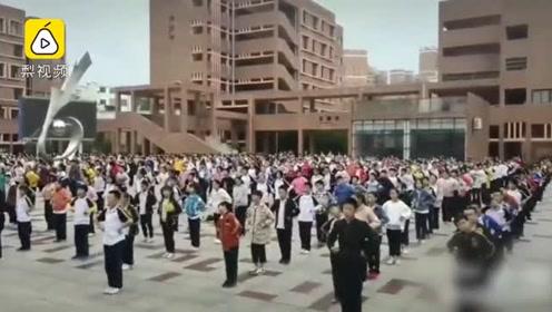 别人家的课间操!一千多名学生跳张艺兴舞蹈,学校:学生热衷