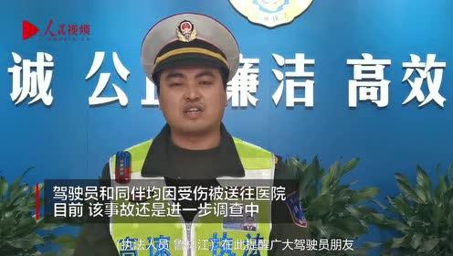 """男子隧道内飙车""""惊魂""""  同伴手指不翼而飞"""