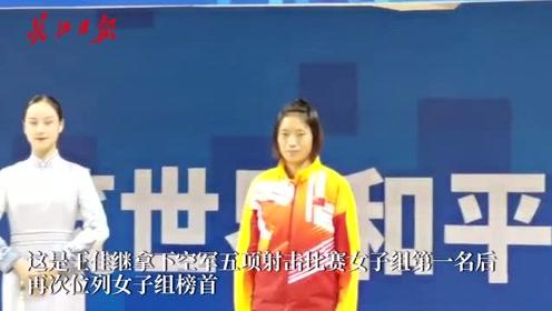 空军五项篮球赛女子组开赛,个个都是神投手,中国队包揽前三!