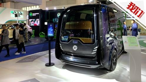 2019世界智能网联汽车大会开幕 5G自动驾驶汽车亮相