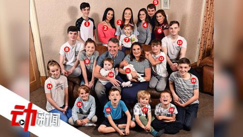 """英国""""超级妈妈""""将生第22个孩子:子女最大30岁 最小18个月"""