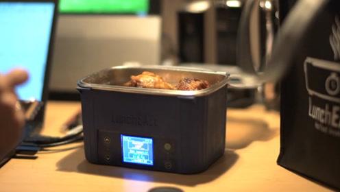 自带微波炉功能的饭盒,可手机控制加热,你还有定外卖的理由吗?