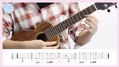 今宵多珍重 尤克里里弹唱教学 白熊音乐