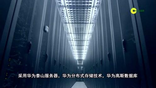 将美国公司踢出中国交通系统!华为再为国家安全添贡献!