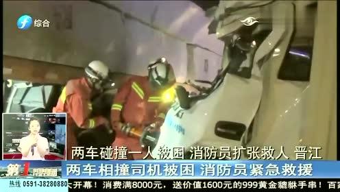 大货车直接撞上大挂车,货车车头严重变形,司机被困车内无法动弹