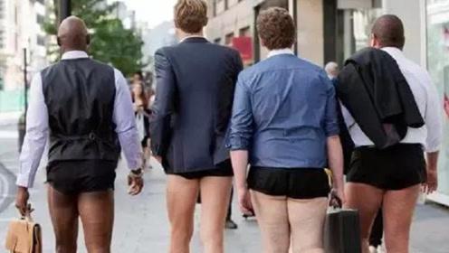 """为什么女生可以穿""""超短裤"""",男生却不行?答案有点害羞"""