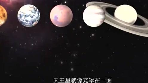 天王星冲日在即,上演三星连线奇观,网友:何方道友在渡劫