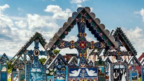 新娘居然可以邮购,坟墓居然可以欢乐,罗马尼亚到底是个什么样的国家!