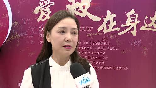 中风120公益微电影全国首映