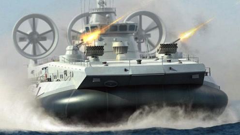 """中国花费1亿美元进口""""野牛""""登陆船 横渡台湾海峡只需4小时"""