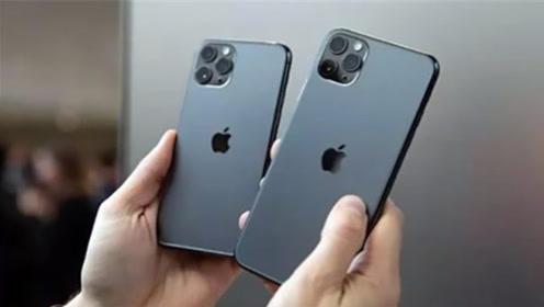 """库克很良心!iPhone11Pro跌至""""良心价"""",网友:后悔买早了!"""